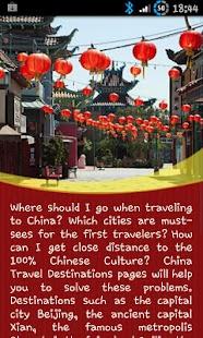 China Travel Guide Lite screenshot