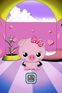 我的可愛的小豬