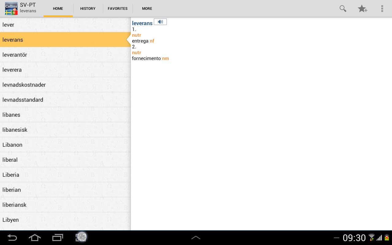 Swedish-Portuguese Dictionary - screenshot