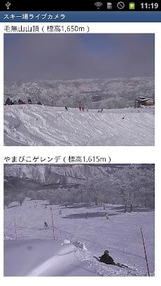 スキー場ライブカメラのおすすめ画像3
