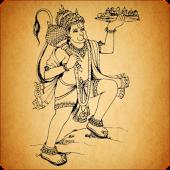 Hanuman Chalisa - FREE