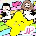 漫画聖書 コミック イエスCOMIC BIBLE FULL icon
