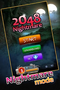 2048 午夜驚魂