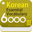 Korean Essential Vocabulary Ⅲ icon