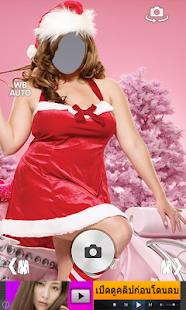 Christmas dress photo montage screenshot