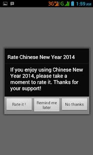 玩免費娛樂APP|下載Chinese New Year 2014 app不用錢|硬是要APP