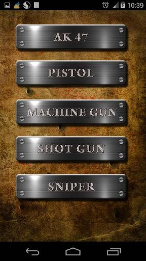 武器和槍火射擊