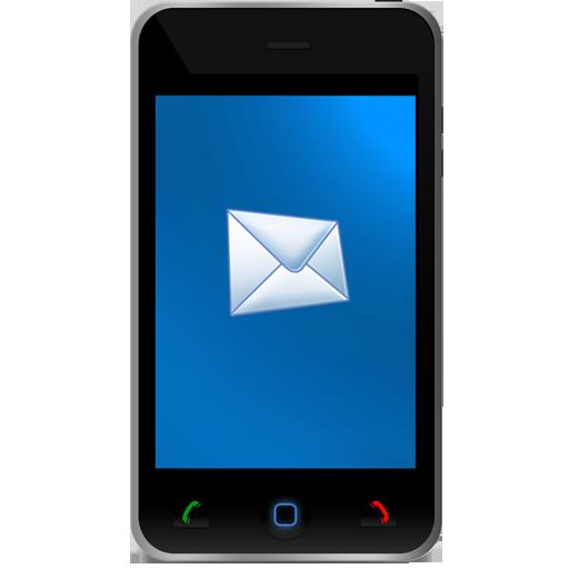 AFS Remote CRM SMS LOGO-APP點子