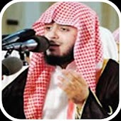 Fahad Al Kandari Quran MP3