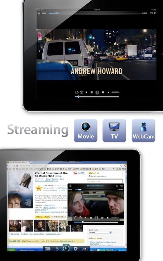 AVStreamer - Remote Desktop HD- screenshot