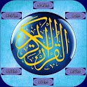 Quran Urdu mp3 - Offline Free