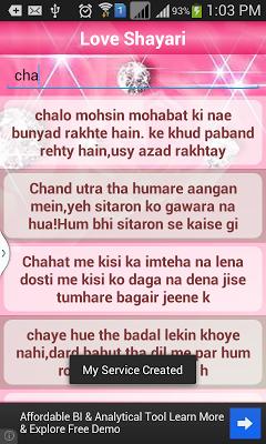Love Shayari - screenshot