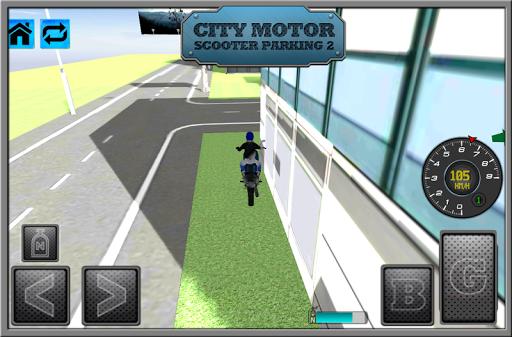 玩免費模擬APP|下載시티 모터 스쿠터 주차장 2 app不用錢|硬是要APP