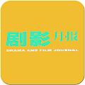 Download 剧影月报HD APK