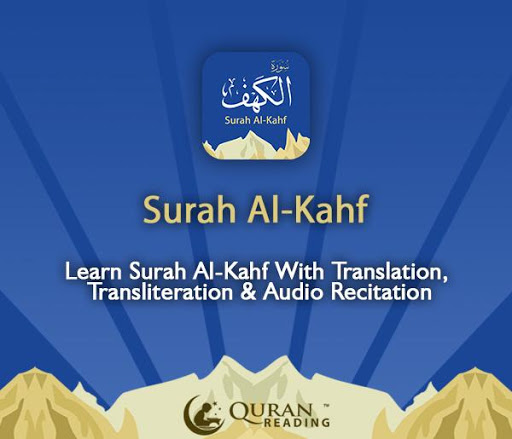 Surah Al-Kahf