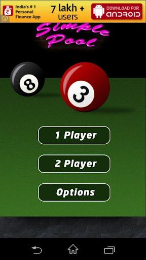 玩體育競技App|Simple Pool Free免費|APP試玩