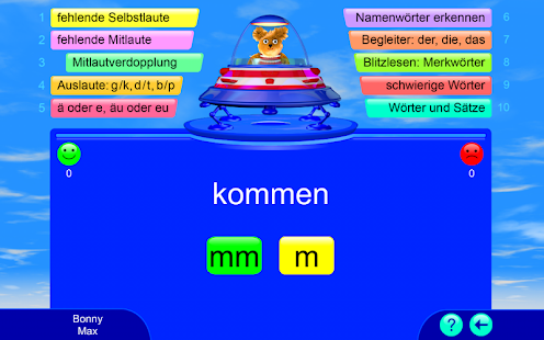 Writing German Words- screenshot thumbnail
