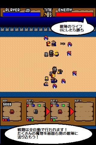 TapSummoner- screenshot