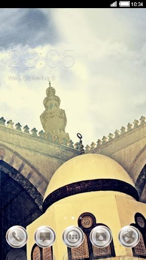 SULTAN HASSAN MOSQUE THEME