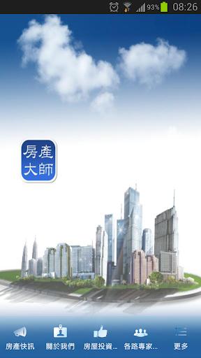 房屋投資贏家-沈智寬不動產買屋賣屋房產地產仲介訊息免費提供