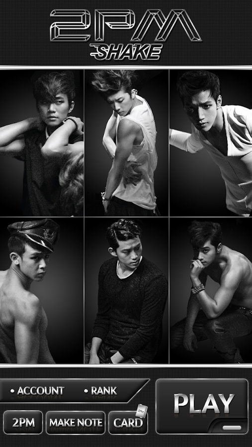 2PM SHAKE - screenshot