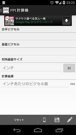 記帳AndroMoney 理財幫手(最佳記帳軟體) - Google Play ...