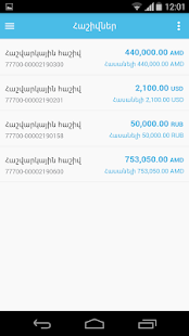 AS-MobileBank - náhled