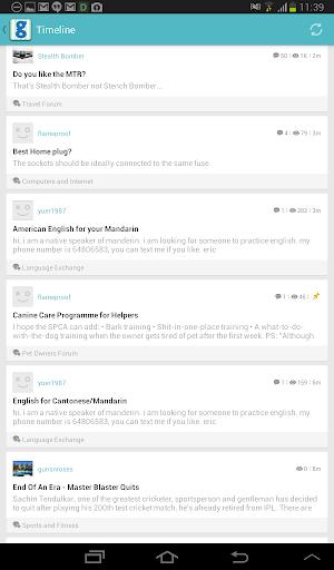 玩社交App|GeoExpat & GeoBaby - Hong Kong免費|APP試玩