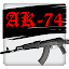 Your AK-74 14.6.22 APK for Android