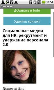 Odessa Camp- screenshot thumbnail