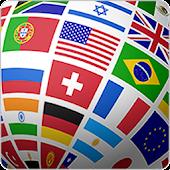 세계의 국기퀴즈