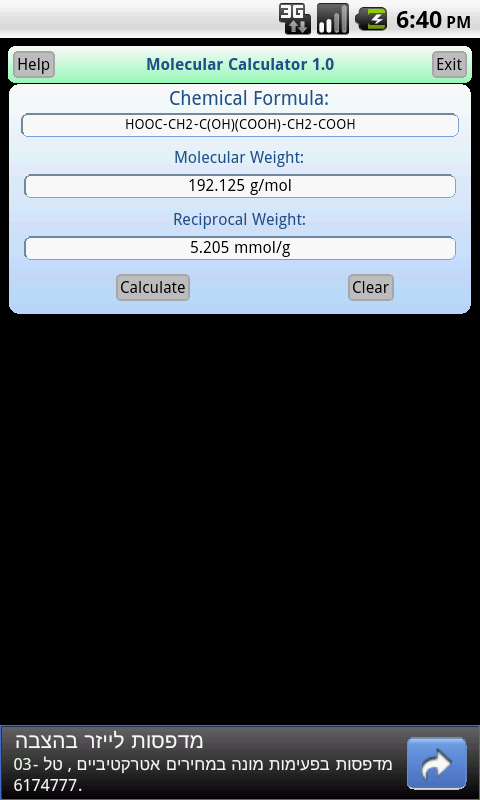 Molecular Calculator - screenshot