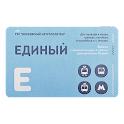 Metro tickets of Moscow icon