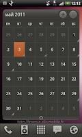 Screenshot of LP Ubuntu Ambiance skin