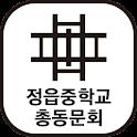 정읍중학교 총동문회(각 산하 포함) icon