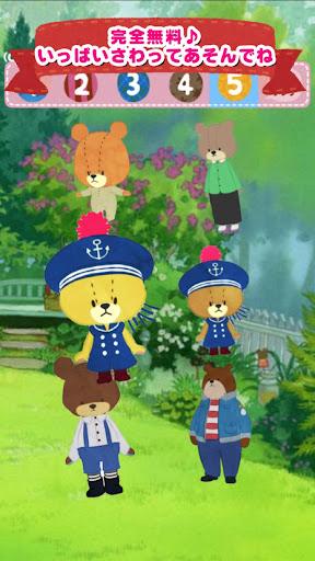 免費下載教育APP|Baby game - TINY TWIN BEARS app開箱文|APP開箱王