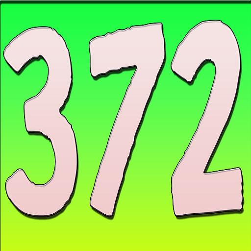 Set the number 休閒 App LOGO-硬是要APP