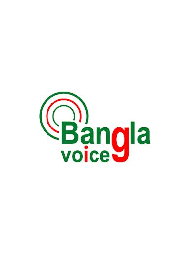 BanglaVoice