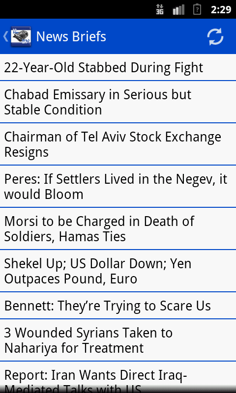 Israeli News English (Ad-Free) - screenshot