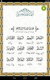 Zikr-of-Allah-Duas-Azkar 10