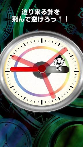 玩免費休閒APP|下載ぐるぐる時計 app不用錢|硬是要APP