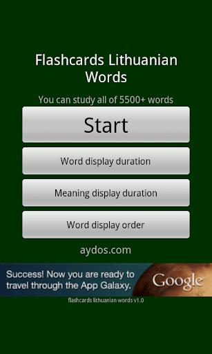 免費教育App|Flashcards Lithuanian Words|阿達玩APP
