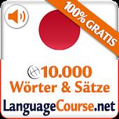 Lerne Japanisch-Wörter