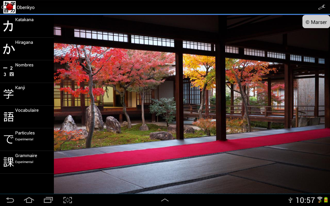 Obenkyo - screenshot