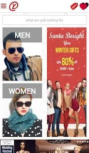 Yebhi Mobile Shopping- screenshot thumbnail