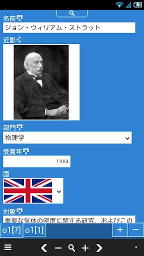 [iTouch / iPhone / iPad]漫談 apps 遊戲修改(一) @ PSP工具大百科 :: 隨意窩 Xuite日誌