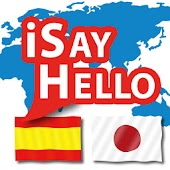 iSayHello Spanish - Japanese
