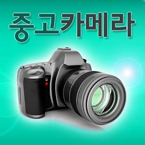 Free Apk android  거성디지털 중고카메라 DSLR 신품 캐논 니콘 소니 1.2  free updated on