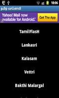 Screenshot of தமிழ் வானொலி Free Tamil Radio
