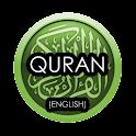 Quran (English) logo